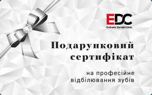 EDC-clinic-certificate-CURVES-03