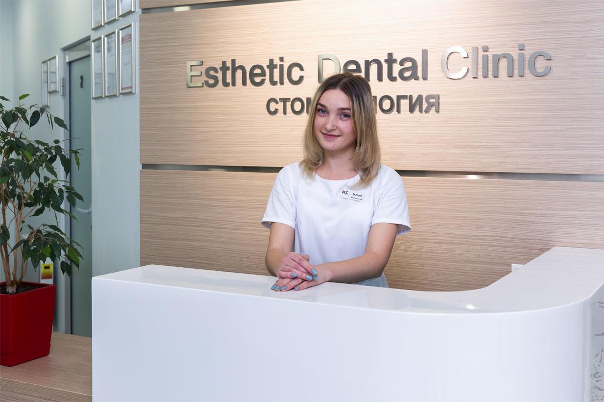 administrator-masha-v-stomatologii-esthetic-dental-clinic