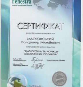 Матковский Владимир Михайлович foto-sertifikata-matkovskogo-vladimira-001